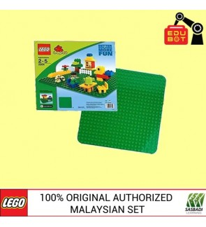 Large LEGO® DUPLO® Building Plates 9071