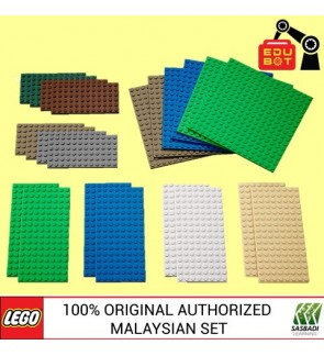 LEGO Education Small Building Plates 9388